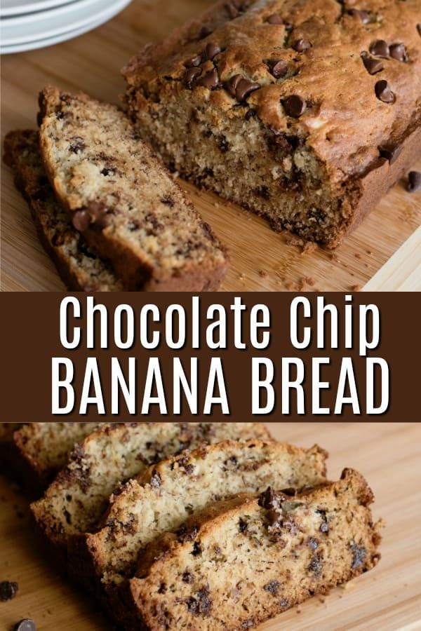 The best chocolate chip banana bread recipe bananabread easybread the best chocolate chip banana bread recipe bananabread easybread easybananabread chocolatechip forumfinder Choice Image