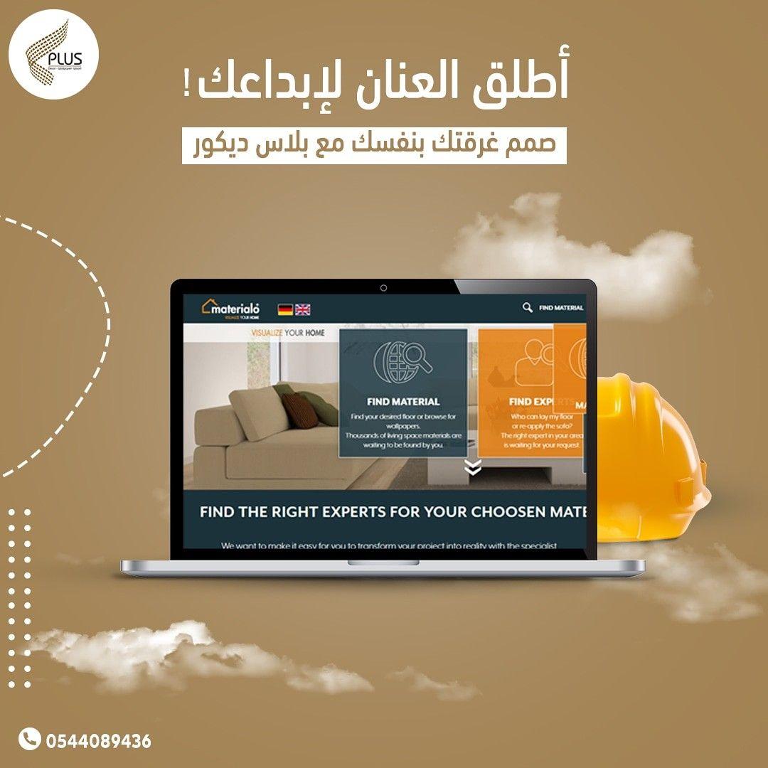 تصاميم سوشيال ميديا Social Media Designs Material