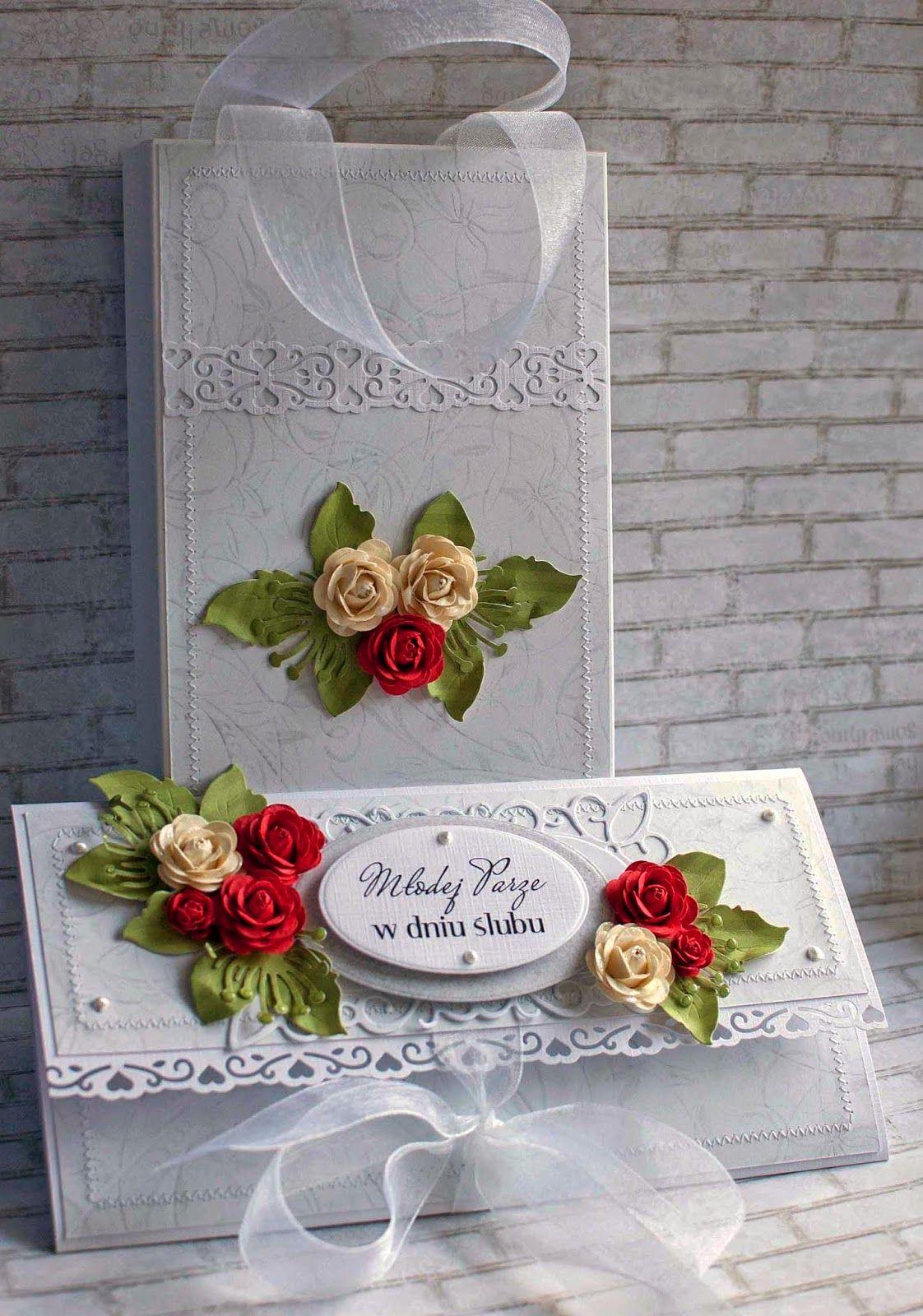 Днем, свадебные открытки на дому