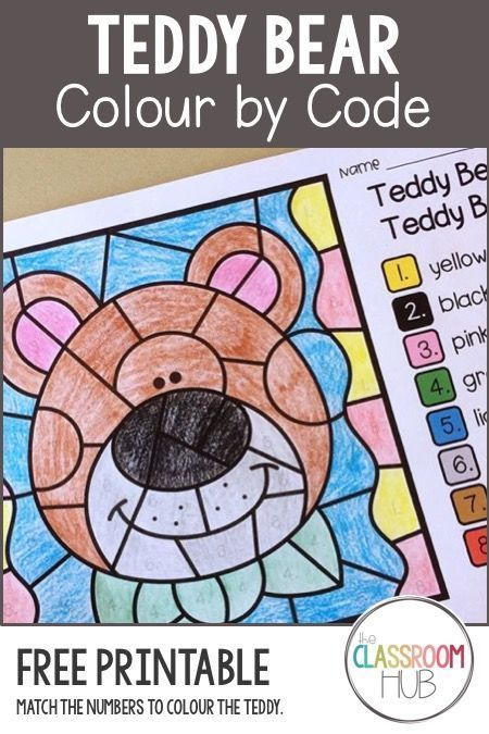 Teddy Bear Color by Code Coloring Free Printable #teddybear