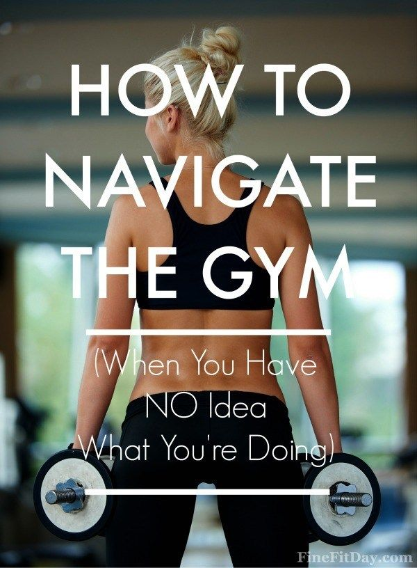 SAVE FOR WHEN YOU'RE READY TO START LIFTING WEIGHTS! Learn how to Navigate the Gym (When You Have NO Idea What You're Doing) and how to ditch the treadmill for dumbbells, barbells, and machines! Great informative article.