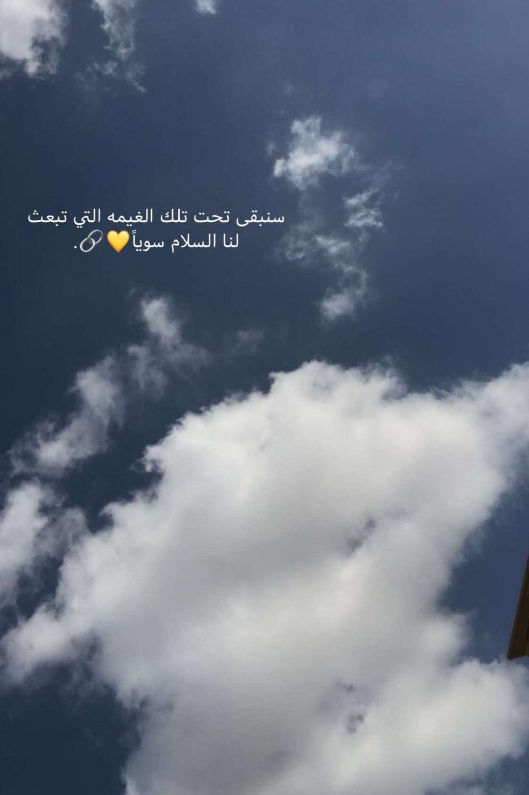 Pin By إشراق الحربي On سنابات Cover Photo Quotes Photo Quotes Beautiful Arabic Words