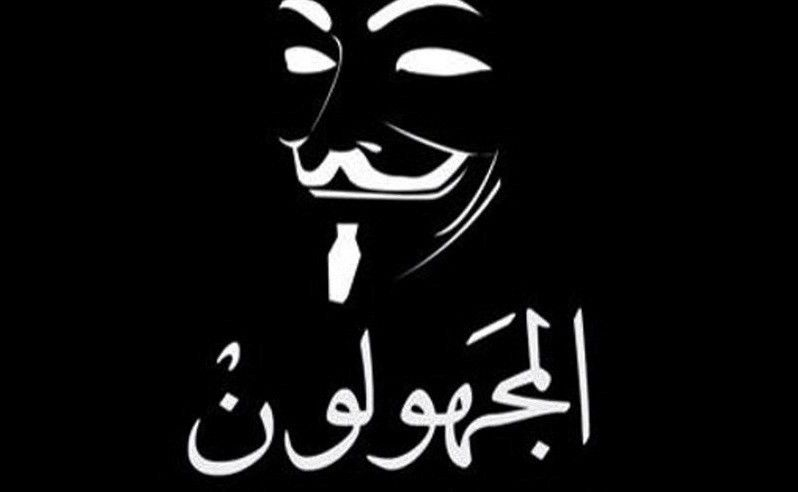Anonymous hits ISIS with hundreds of hacks | Dazed
