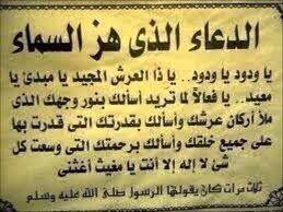 Islamic Inspirational Quotes Islamic Phrases Islam Facts