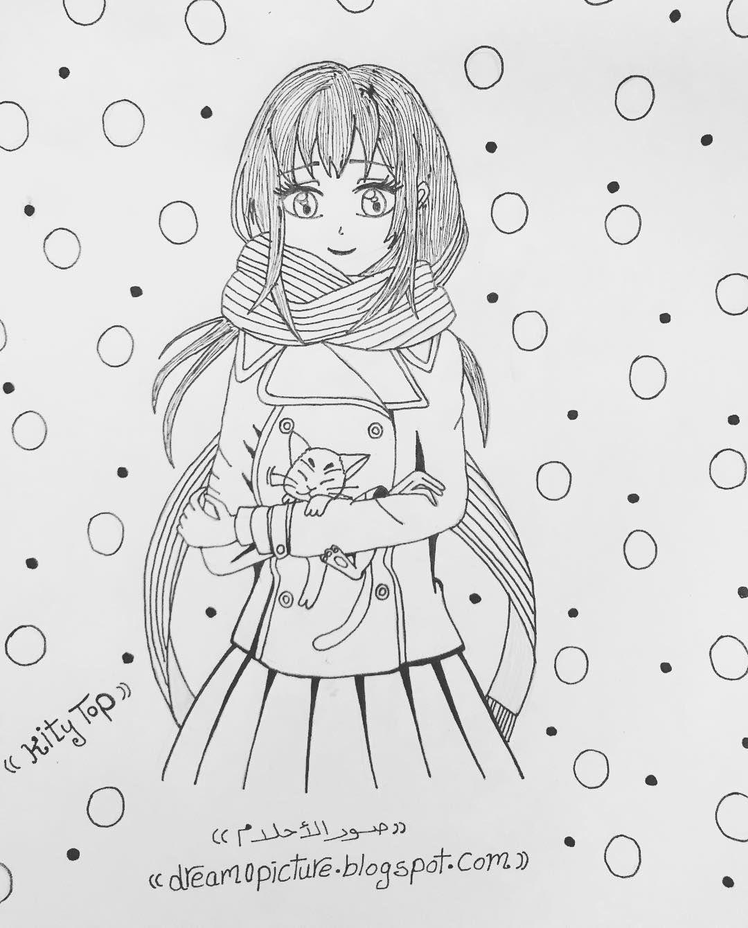 رسم رسم بالرصاص رسمي رسمات رسمتي رسم انمي رسمي رايكم يهمني اسعدوني بالتعليق انمي فنون Drawn Dra Girly Art Cartoon Characters Sketch Character Sketch