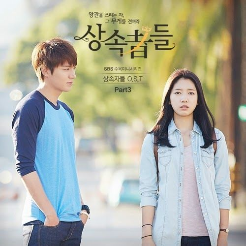 Readomea — free download mp3 in the name of love ost the heirs.