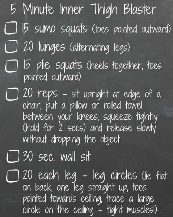 how to get rid of inner thighs