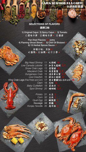 Seafood Boil And Full Menu — Sup Crab