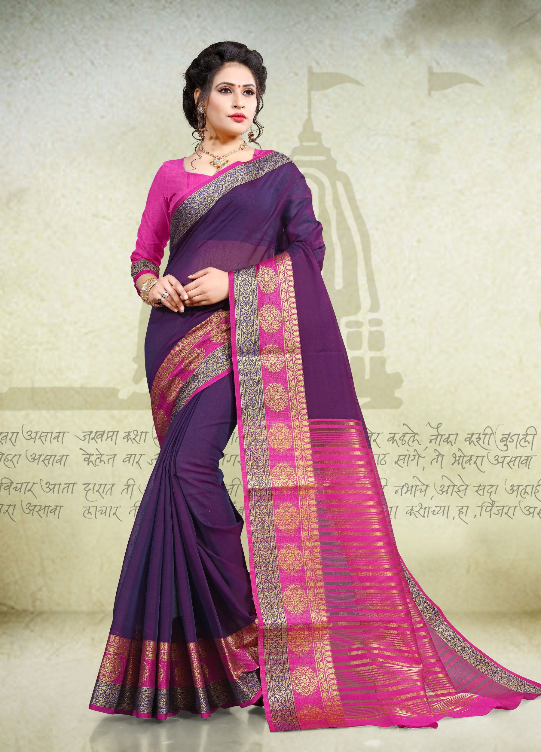 eee23ecb5a cotton sarees in bulk under RS 500 for summer wholesale prices Designer  Sarees Collection, Latest