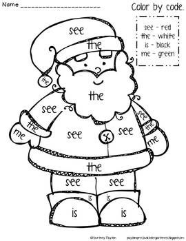 christmas color by sight word freebie kindergarten pinterest. Black Bedroom Furniture Sets. Home Design Ideas