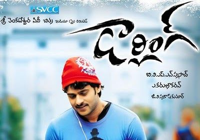Darling Telugu Movie Background Music Free Download | Telugu MP3 in