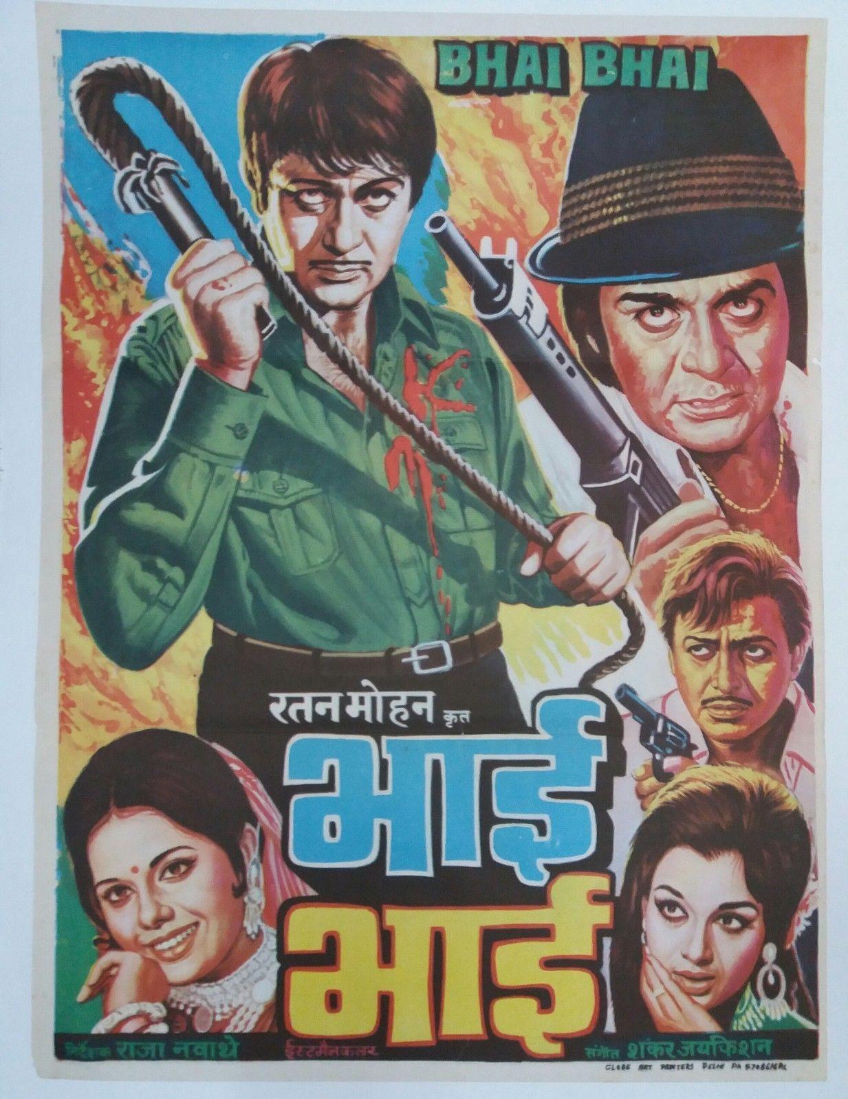 Indian Vintage Bollywood Movie Poster Bhai Bhai Sunil Dutt Mumtaz Asha Parekh Entertainment Memorabilia Movi Movie Posters Vintage Bollywood Indian Movies