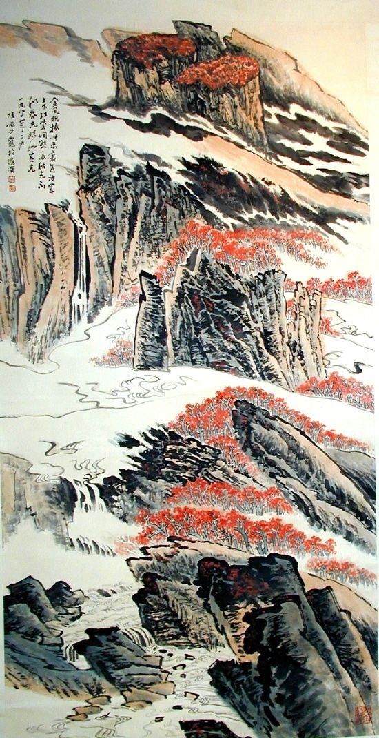 Japanese Art Wallpaper Iphone Hd