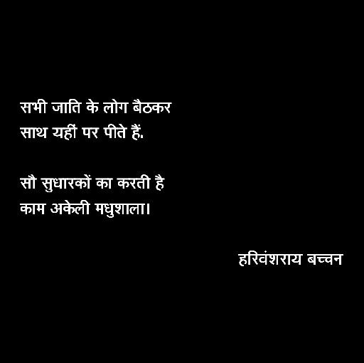 Pin By Shiti Bhatnagar On Khazana Feelings Quotes Life Quotes