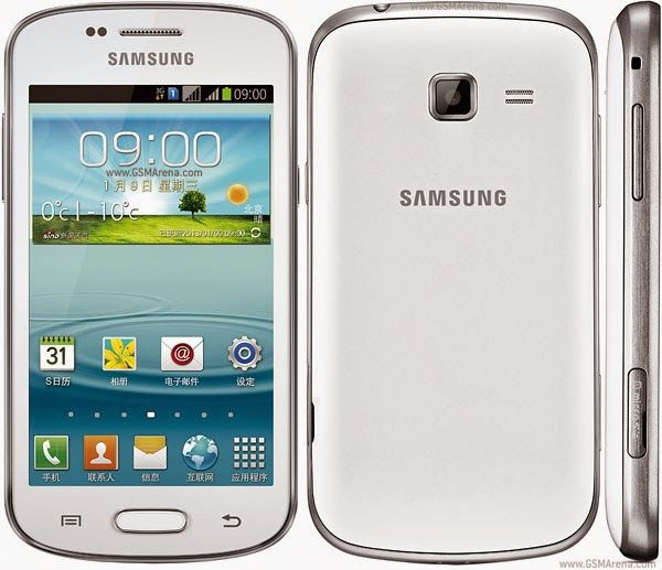 Samsung Galaxy Trend DUOS GT-S7392 firmware free download