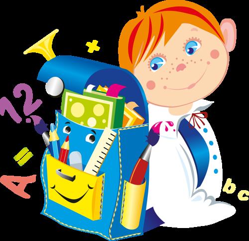 Apotelesma Eikonas Gia Yantex Ru Gif Math Activities For Kids Activities For Kids Math Activities