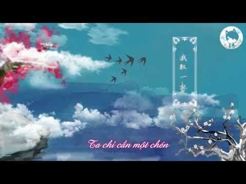 [Vietsub] Sắc Đỏ Trên Sứ (釉里红) - Chu Cường & Hoảng Nhi (朱強 & 晃兒 )