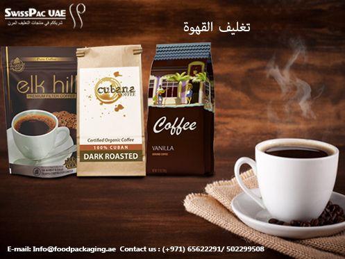 Pin On Coffee Packaging تغليف القهوة
