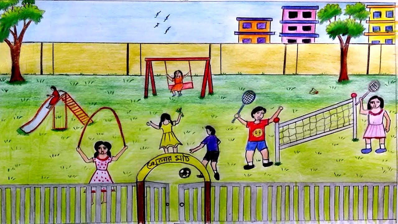 Play Area For Kids Drawing