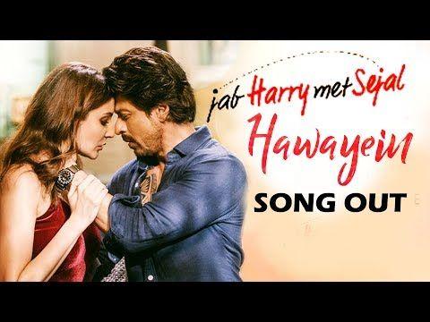 Jab Harry Met Sejal Tamil Movie Mp4 Free Download