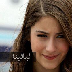 صورة تجمع فريحة التركية ولميس التركية تضحك الجمهور Youtube Songs Music