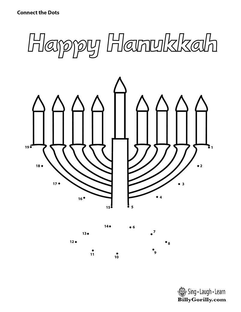 Happy Hanukkah Menorah Dot To Dot Happy Hanukkah Coloring Pages For Kids Coloring Pages