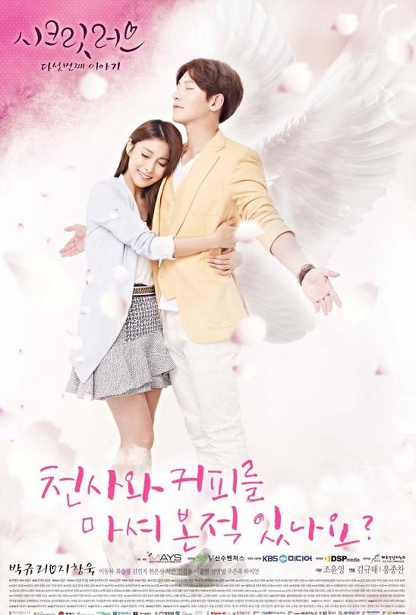 secret-love_Secret Love (2014) | Ji chang wook, Kara and Drama
