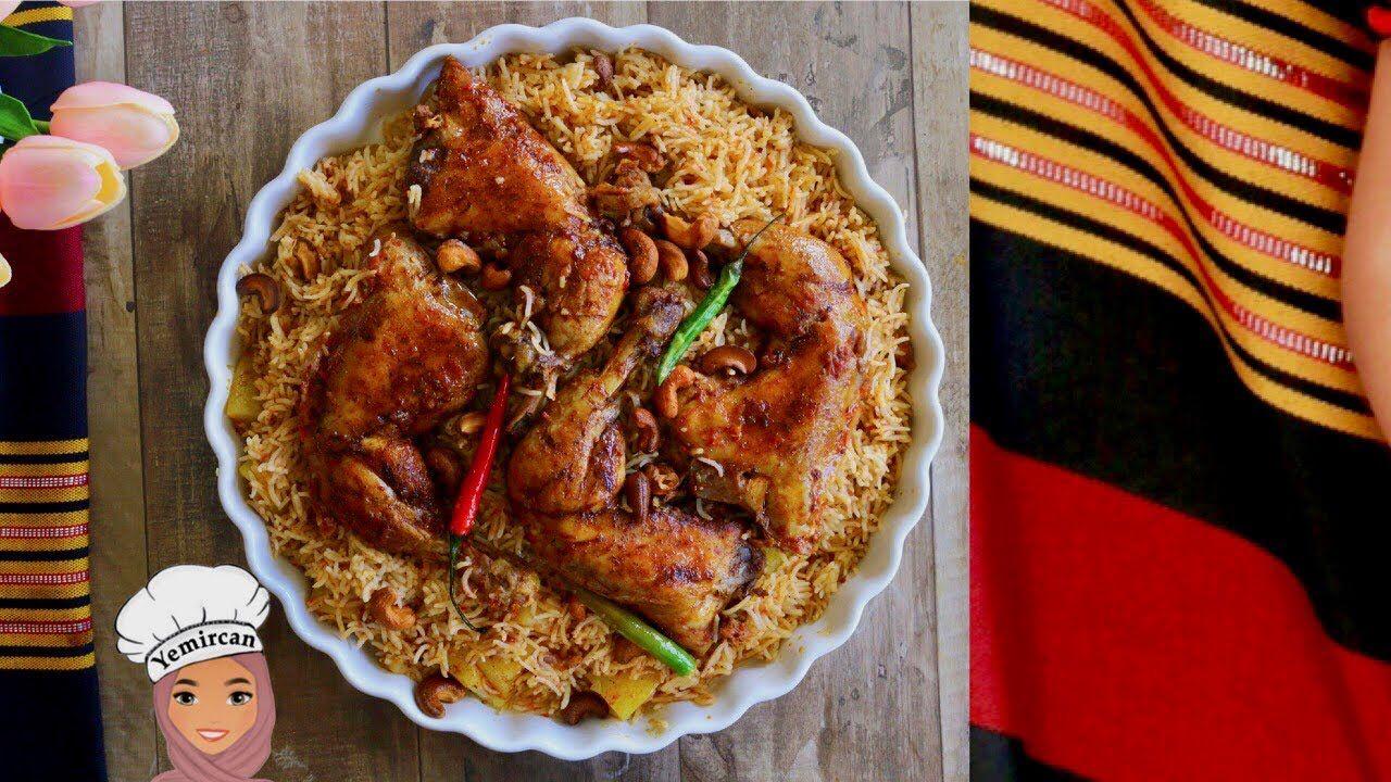 أروع كبسة دجاج حمراء مع اطيب طبق سلطة Chicken Kabsa So Yummy Youtube Food Pork Meat