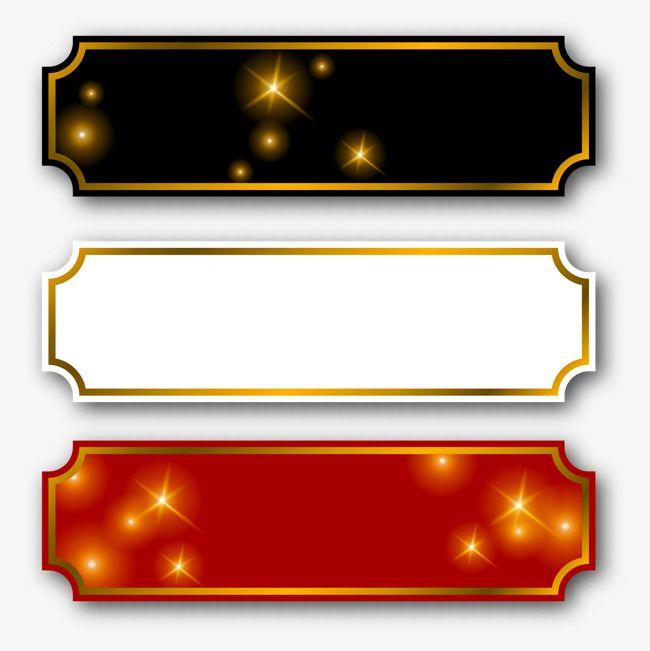 Vector Banner Design Png Images