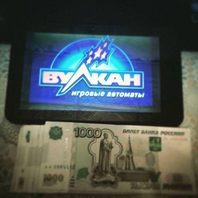 Игровые автоматы онлайн реальные эльдорадо бездепозитный бонус