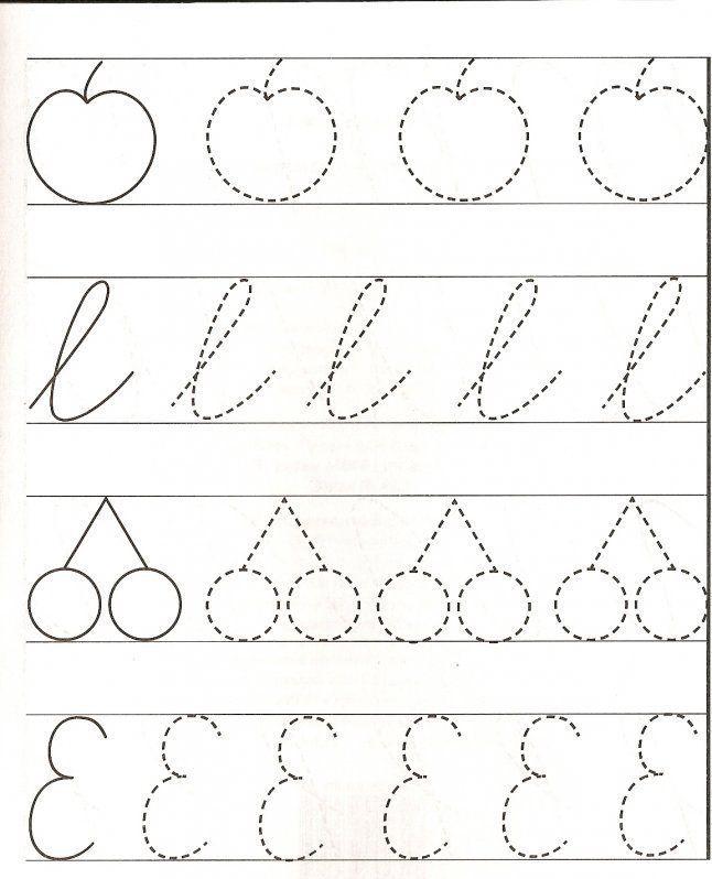 Картинки по запросу прописи для детей 5-6 лет