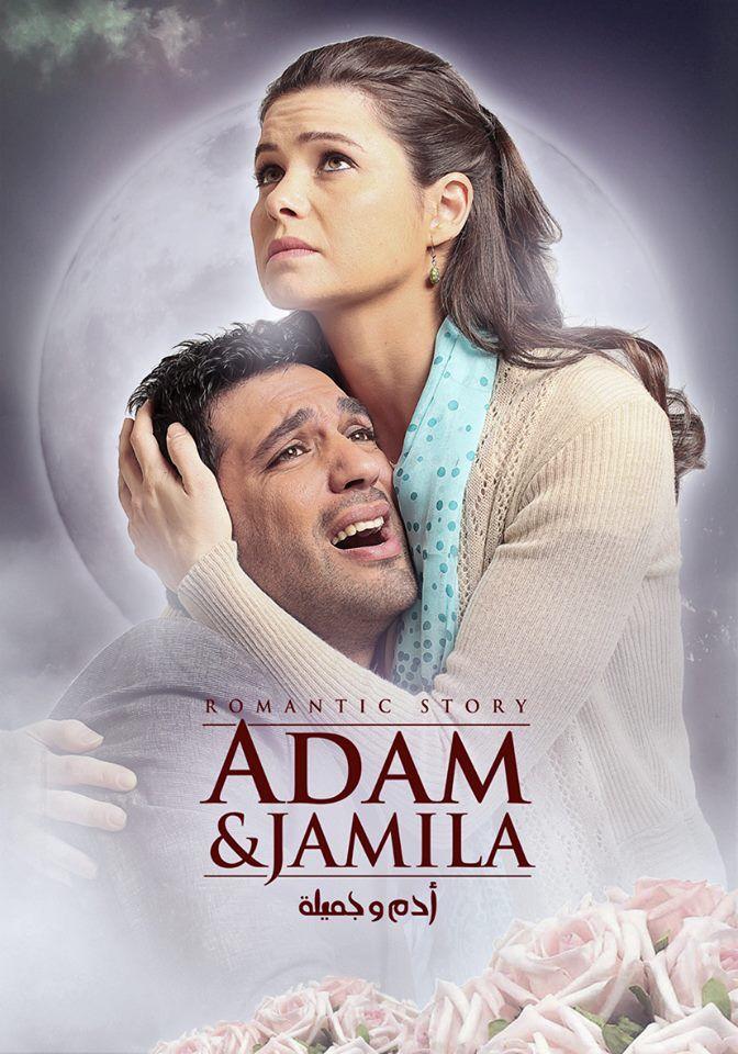 Series Movies Movie Posters Poster