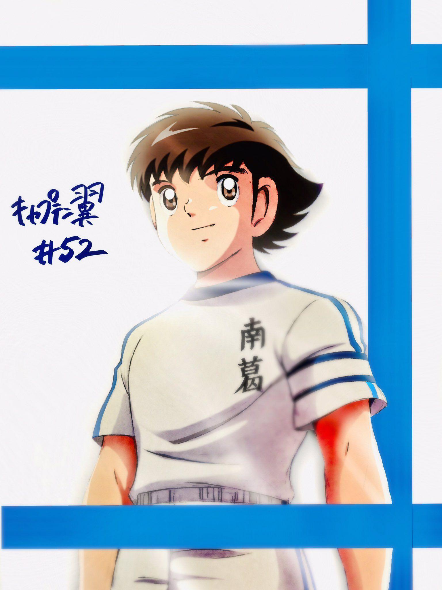 Captain Tsubasa 2018 Gambar Anime Artis Gambar