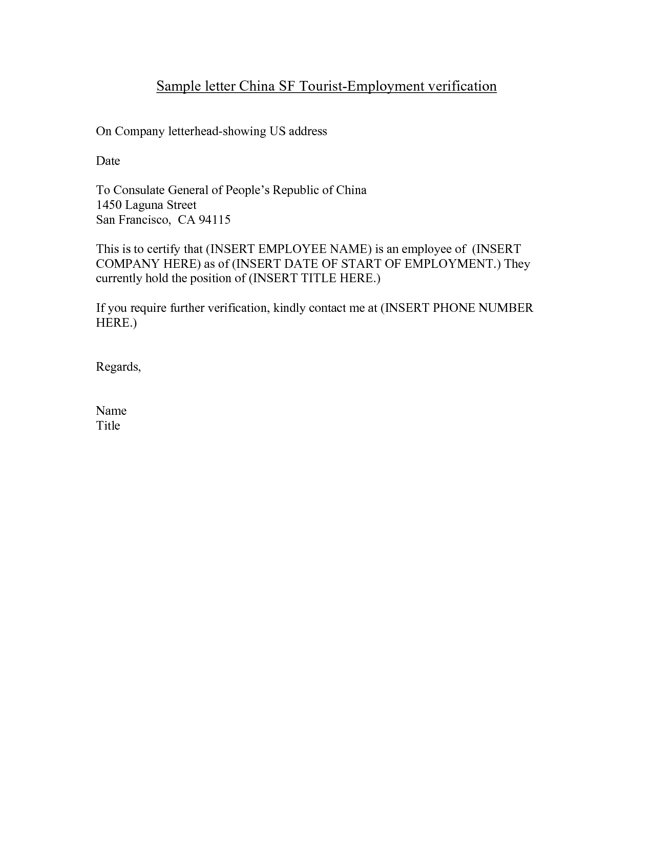 Bank Confirmation Letter Sample Dreams Pinterest Letter Sample