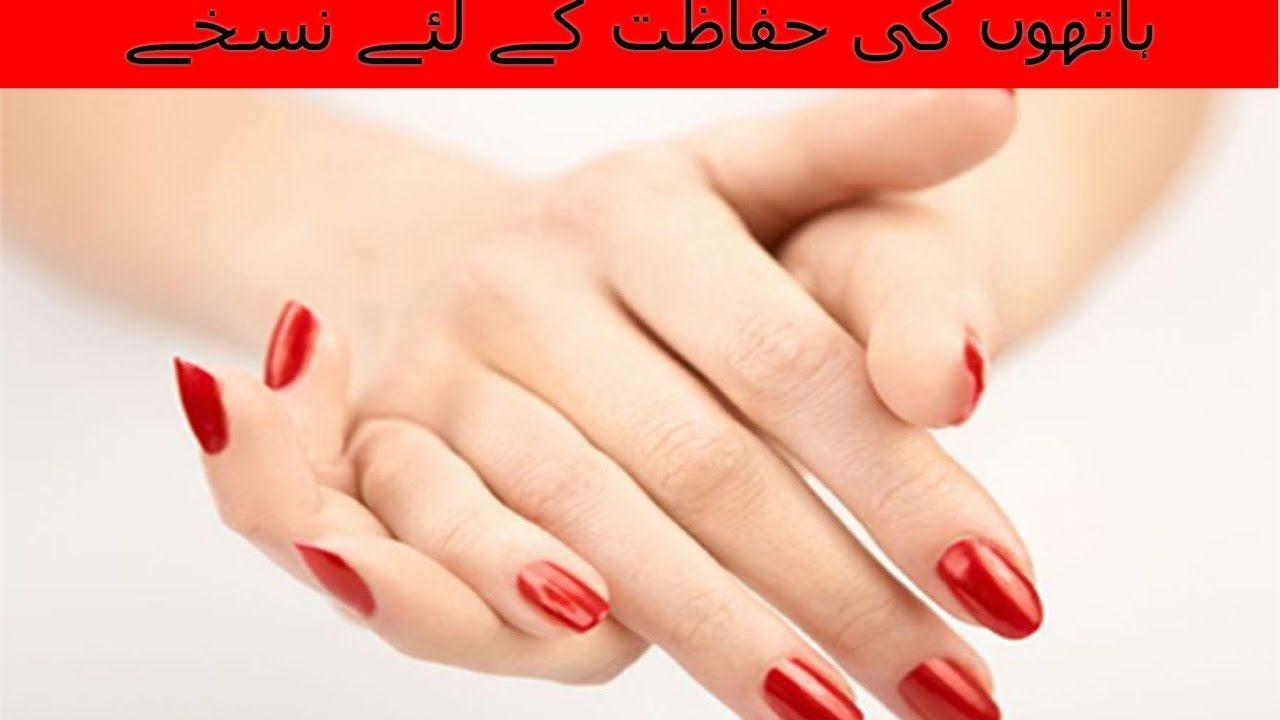 Urdu Totkay image by Urdu Totke Take off acrylic nails