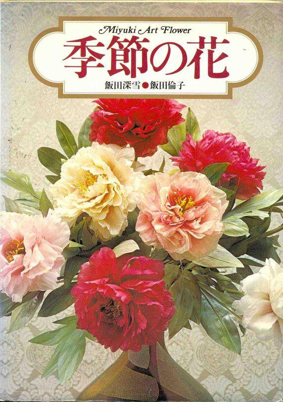 Silk and fabric flower making tutorials japanese somebana 50 e silk and fabric flower making tutorials japanese somebana 50 e books millinery flower making tools floral artmillinery flower mightylinksfo