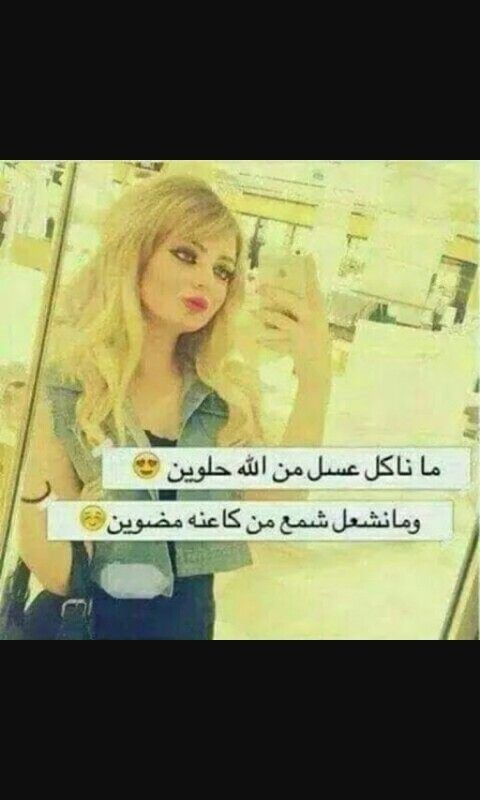 م Aesthetic Makeup Feelings Pictures