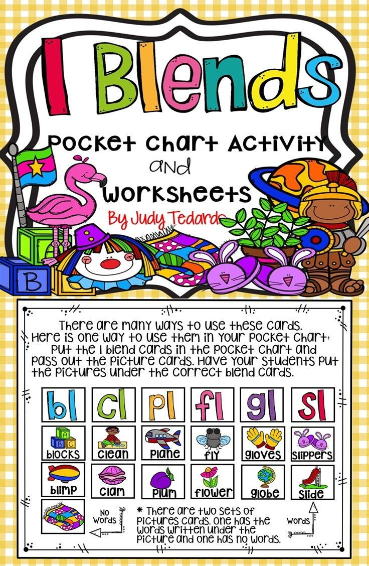L Blends Pocket Chart Activity And Worksheets Pinterest