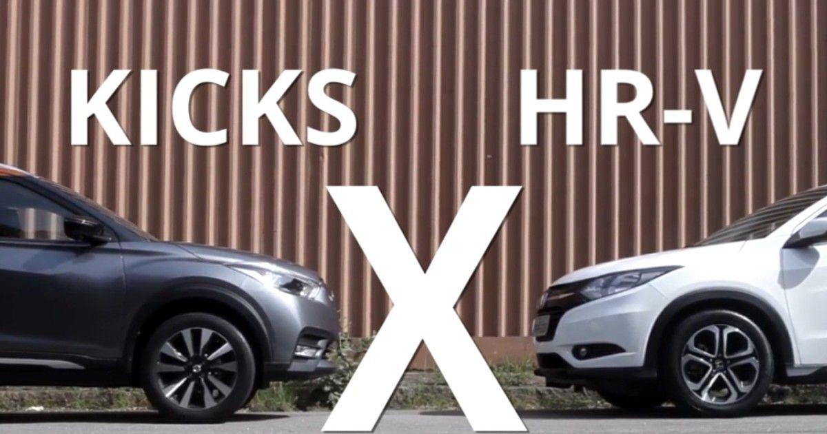 Versão intermediária do Nissan Kicks chega às lojas por R$ 84.900