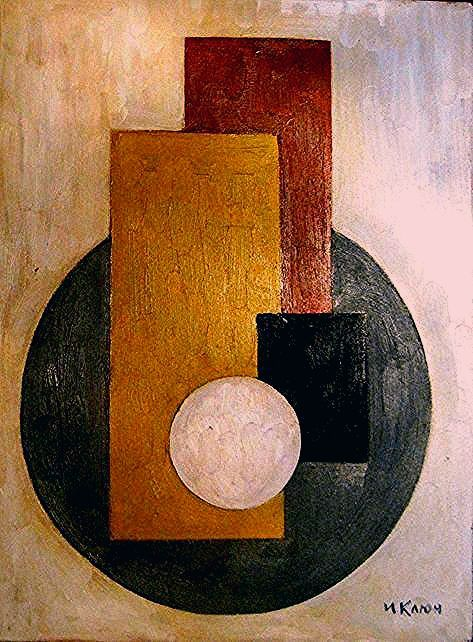 Pin By Erika Golder On Art Photography Modern Abstract Art Geometric Modern Art Abstract Colorful Artwork Abstract