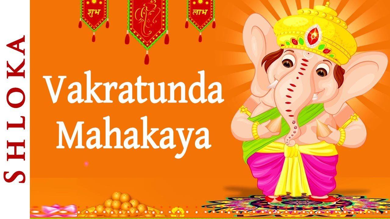 Vakratunda Mahakaya Ganesh Shlok With Meaning Ganesh Mantra