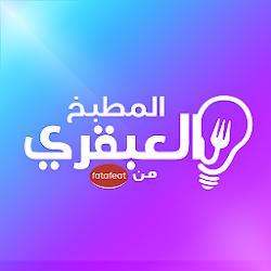 المطبخ العبقري Fatafeat فتافيت Fatafeat Allianz Logo Logos