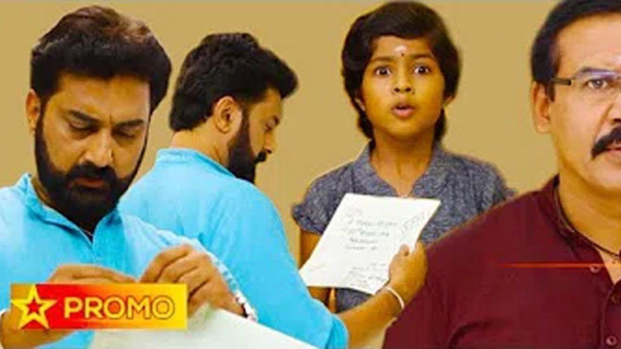 Mouna Ragam Promo This Week 10-09-18 To 14-09-18 | Vijay Tv Serial