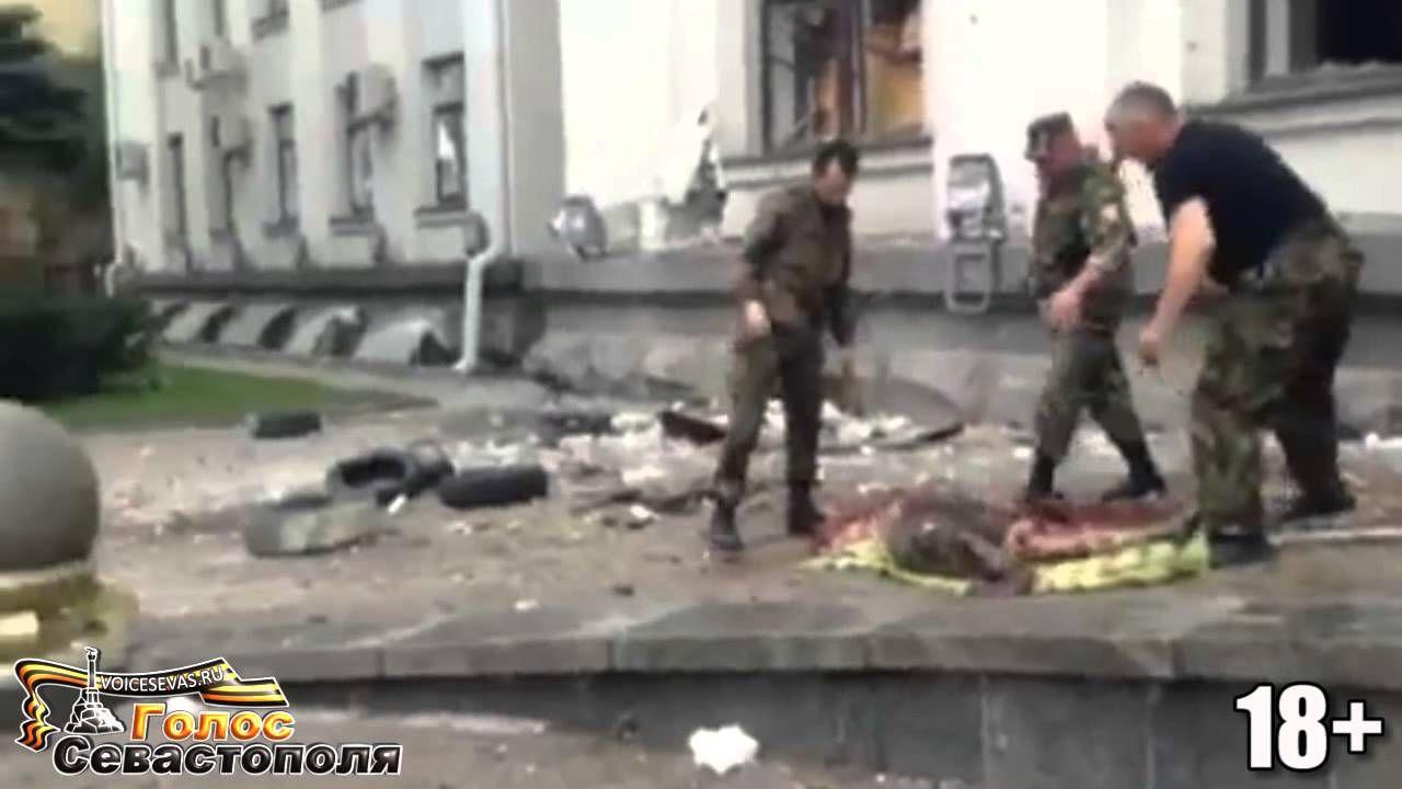 Луганск ОГА После авиаудара 02 06 14