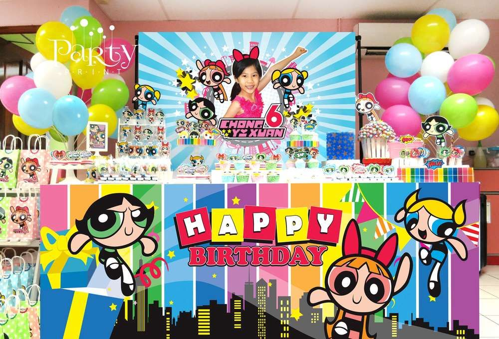 Powerpuff Girls 6th Birthday Party Balloon Supplies and Decorations