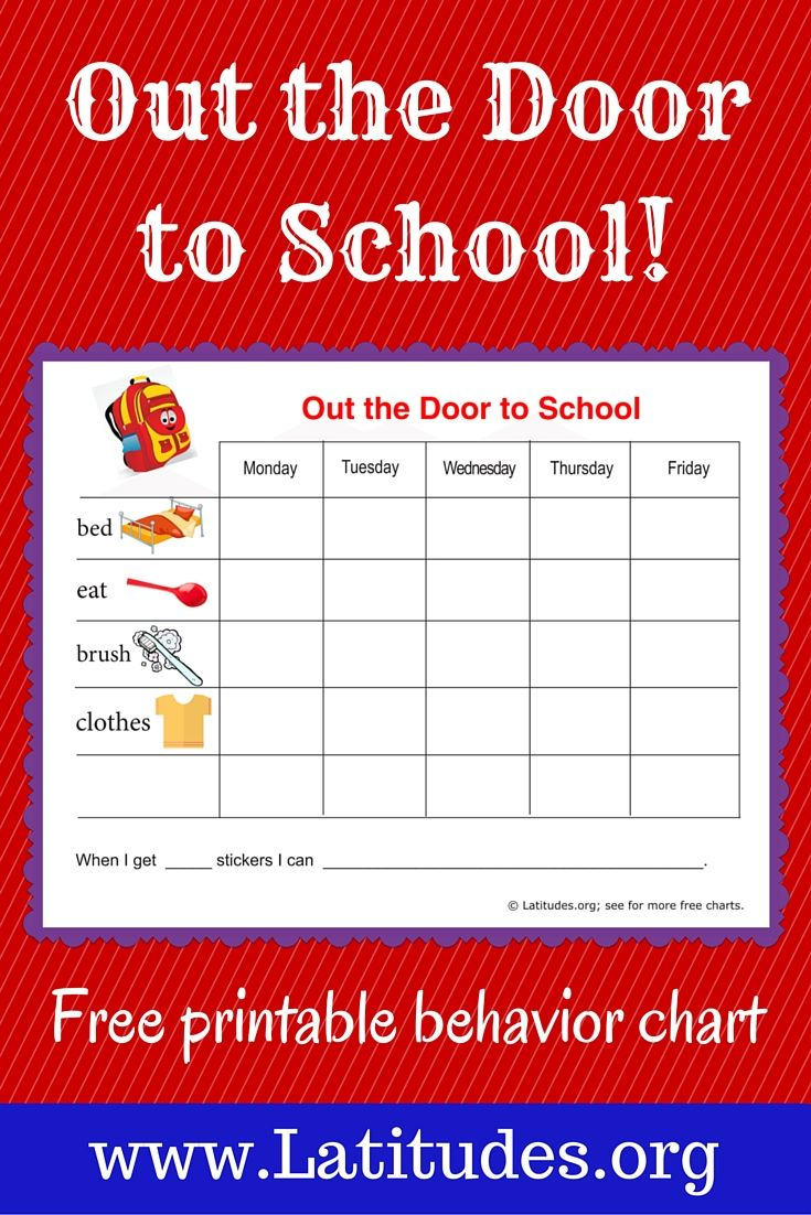 FREE Reward Chart (Out The Door To School  Free Printable Reward Charts For Teachers
