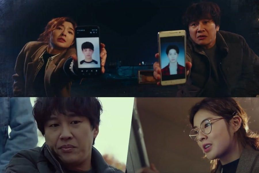 """Watch: Cha Tae Hyun And Lee Sun Bin Team Up To Take On A Case In Teaser For """"Team Bulldog: Off-Duty Investigation"""""""