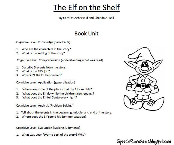 Speech Room News Elf On The Speech Shelf  Printables To Use With