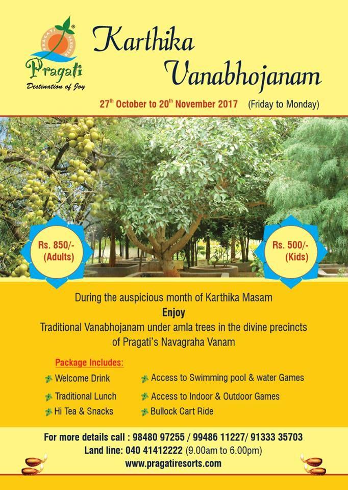 karthika vanabhojanam Plots for sale, Green living