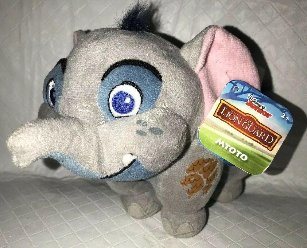 NEW Disney Junior MTOTO Lion Guard 6 inch Stuffed Animal Grey 886144770067